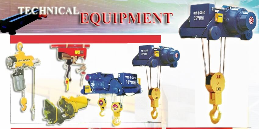 Technical Equipment2