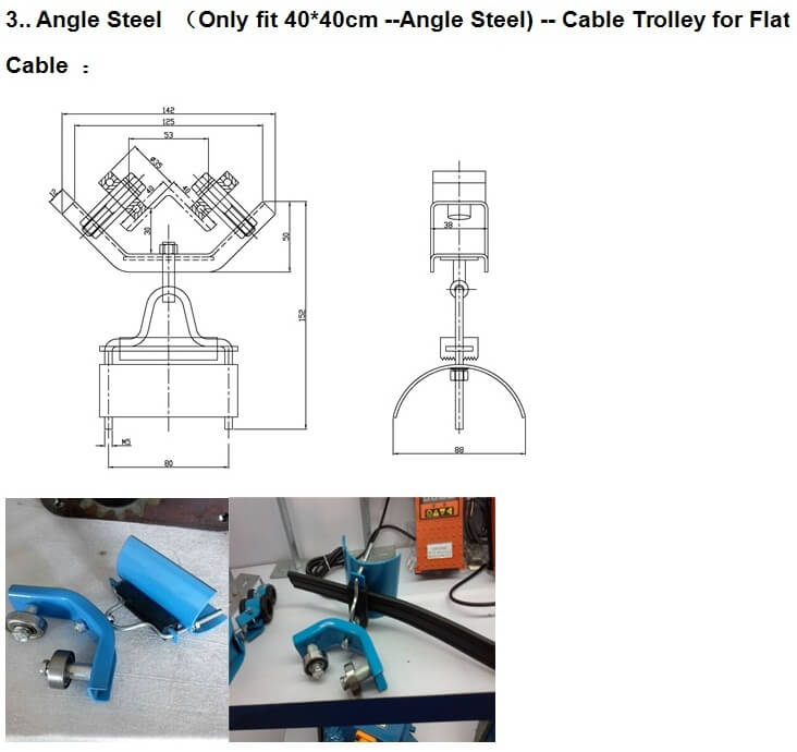 Angle steel cable trolley