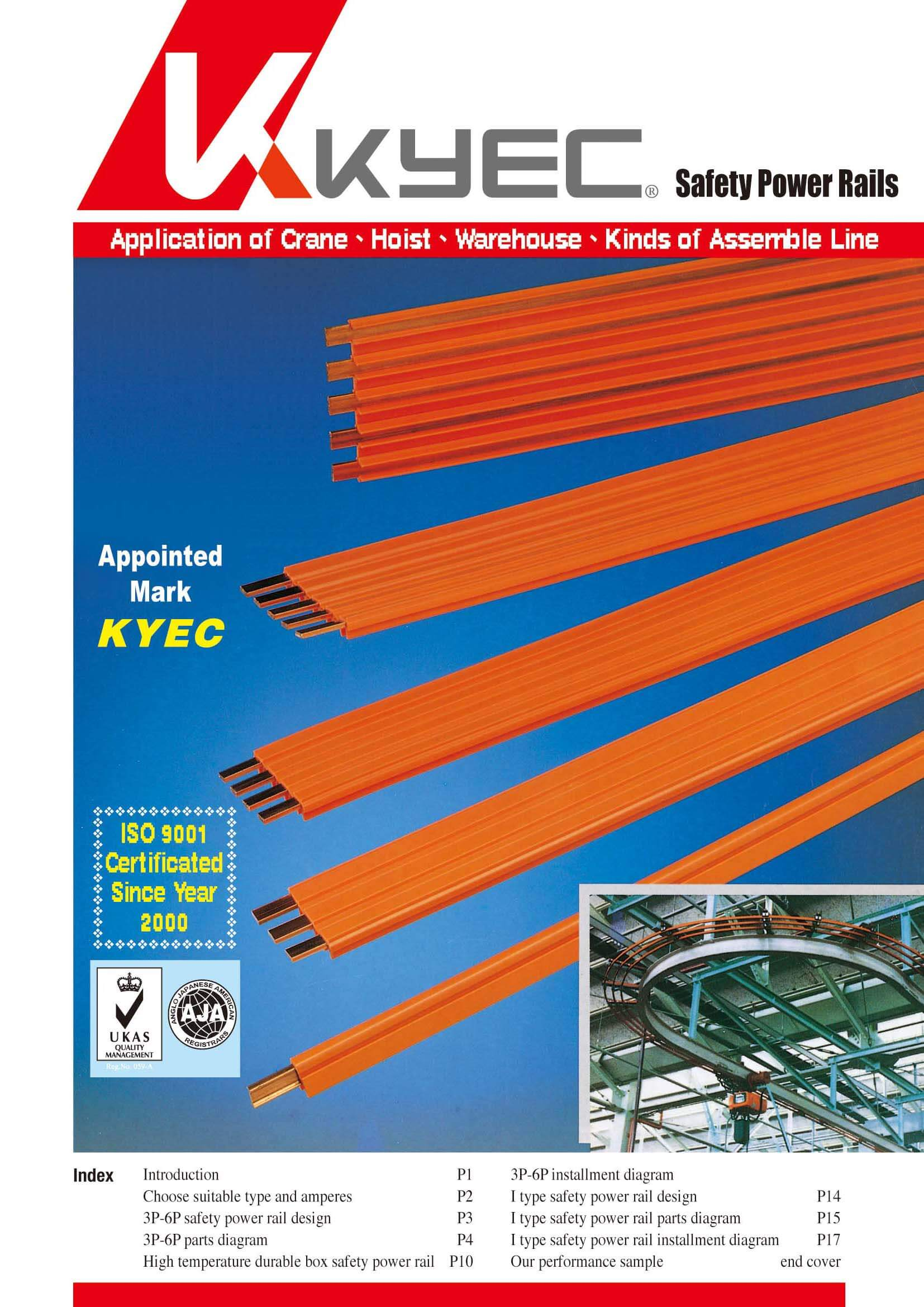 CONDUCTOR POWER RAIL KYEC