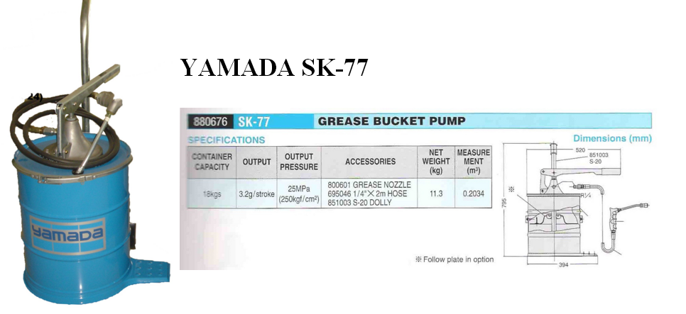 yamada-sk77